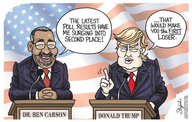 Editorial Cartoon on the Republican Debate